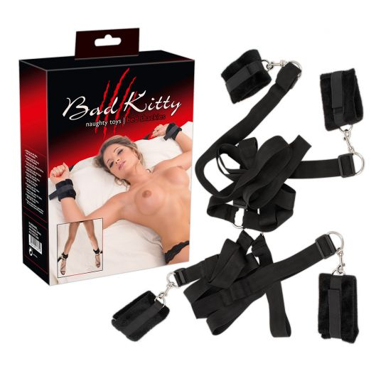 Набор БДСМ - BK Bed Shackles (21844-37)