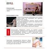 Идеальная секс кукла от xHamster - xHamsterina Monika. Idoll - Италия, премиум класс! (11214-17)