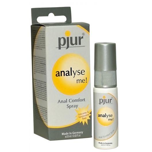 Спрей - Pjur Analyse me! Anal Comfort Spray, 20 мл (20026-37)