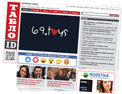 press-tabloid